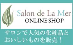 Salon de La Mer ONLINE SHOP